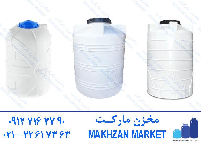 قیمت مخازن پلیمری در تهران (افقی و عمودی )