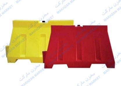 جدول ترافیکی پلاستیکی